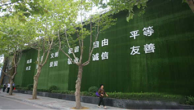 武汉市建设工程施工边界设置技术标准