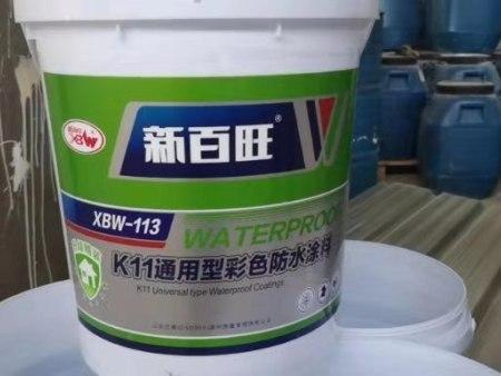 广西K11通用型彩色防水涂料厂家供应
