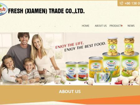 綠亦鮮(廈門)貿易有限公司網站建設方案