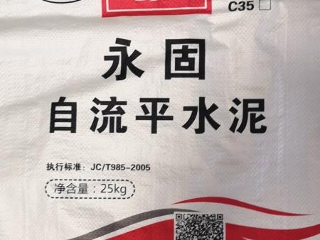 广西自流平水泥厂家供应