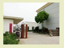 泰州兴军野营装备有限公司