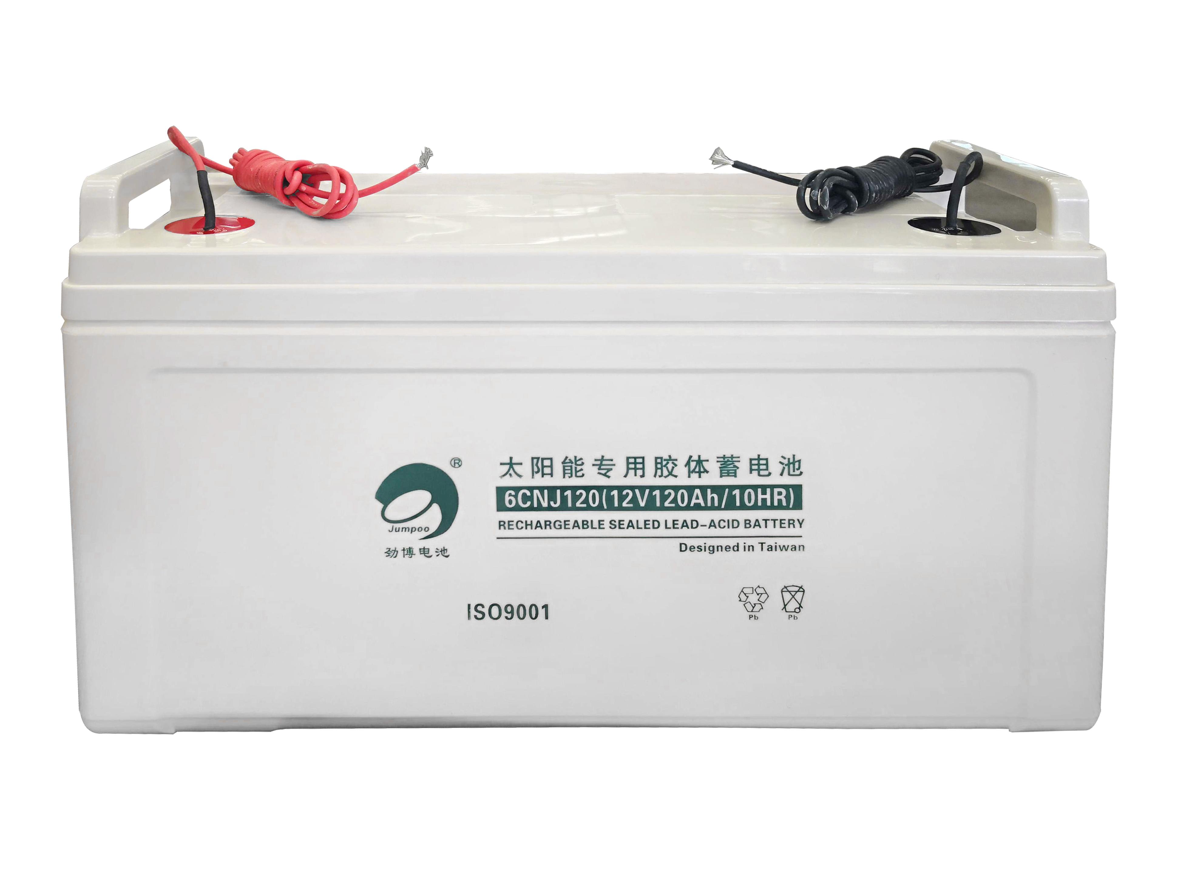 沈阳蓄电池:机架式蓄电池的性能优势