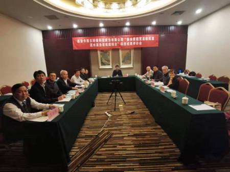 """卡西尔公司开发""""多水质超低温混水源热泵""""系统项目评估大会于2019年11月2日在北京召开"""