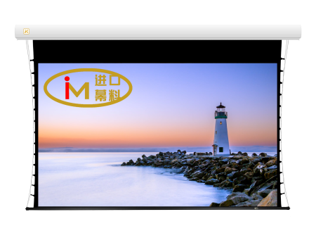 JK经科 H3-FL2t 高清电动拉绳软幕