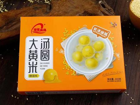 大黄米汤圆