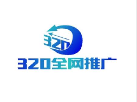 广州SEO优化企业网站的策略各自定位不同 你选对了吗