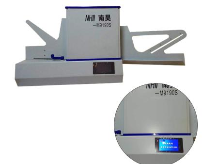 考试答题卡阅读机 生产光标阅读机的厂家