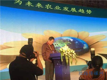 中国未来农业发展趋势