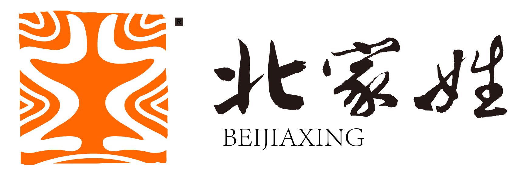 甘肃省北家姓餐饮管理有限公司