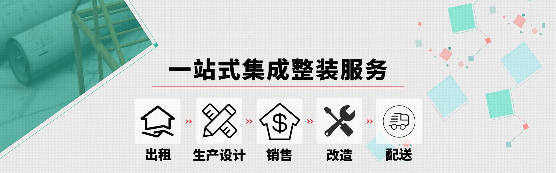 武汉众兴居主营产品 集成房屋,彩钢板房
