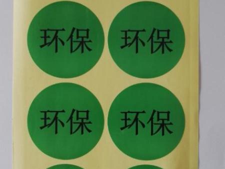 ROHS环保标签