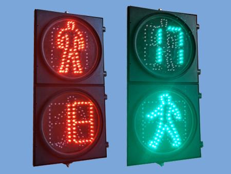 人行红绿灯倒计时