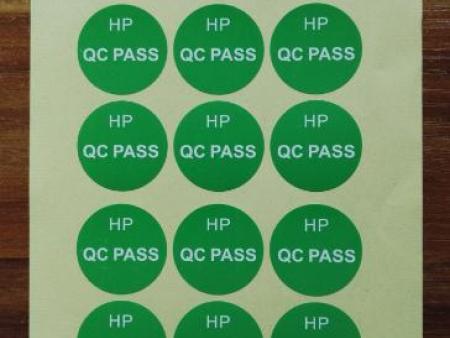 PASS檢驗標簽