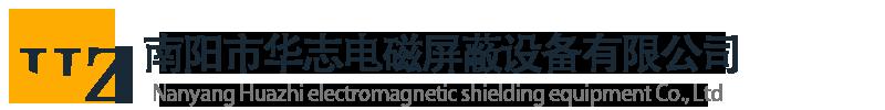南阳市华志电磁app下载千赢手机app下载设备有限公司