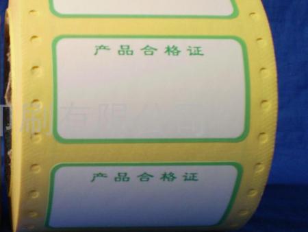 電腦孔標簽