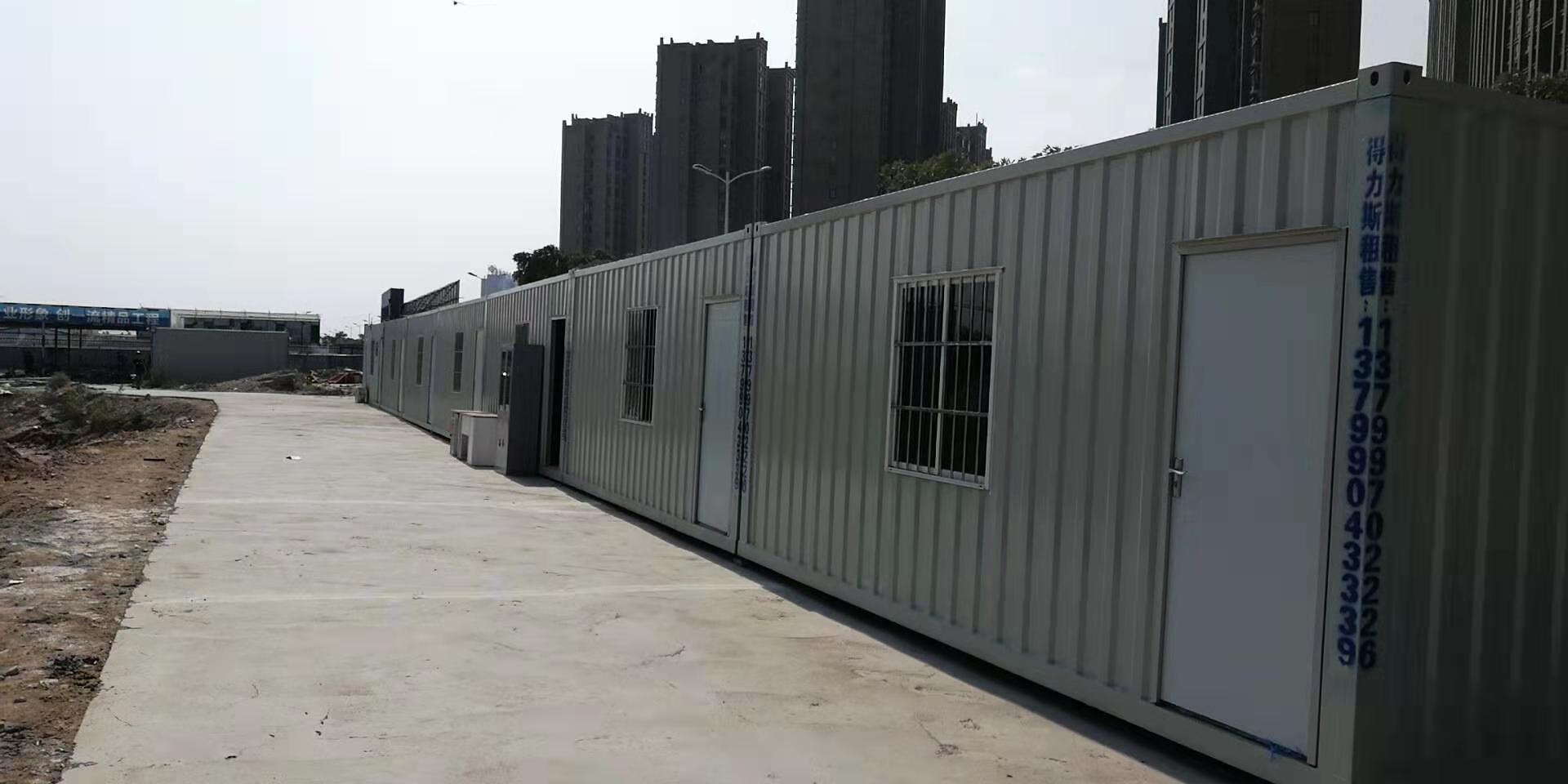 集装箱活动房的结构与设计原理