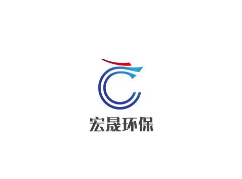 河北宏晟环保设备有限公司