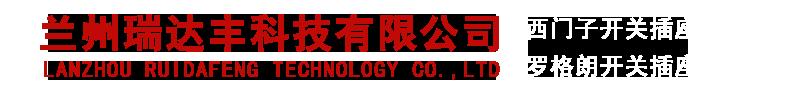 必威电竞app瑞达丰电子科技有限公司