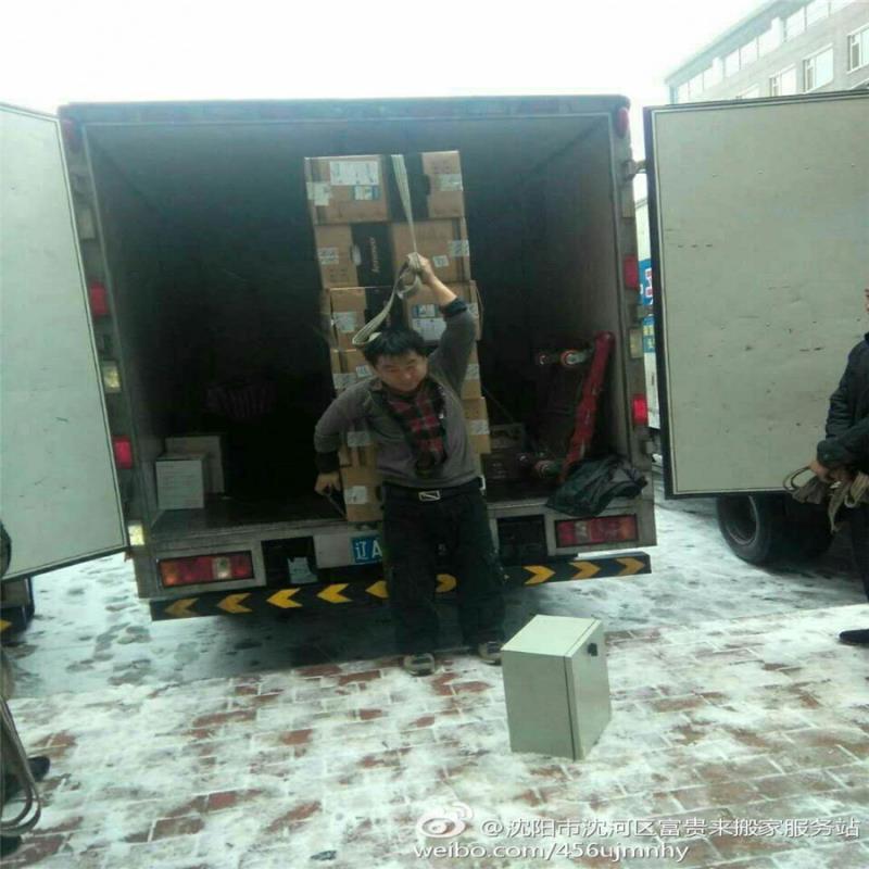 冬天下雪天路面滑沈阳搬家公司应该注意哪些细节?
