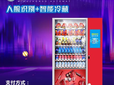 万博manbetx官网体育达无人售货机支持微信支付宝