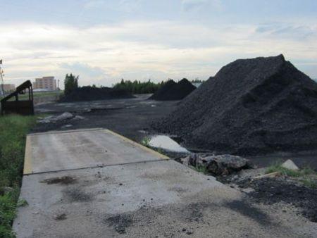 煤矿煤炭公司以及选厂的雷火官网app雷火电竞App下载应用