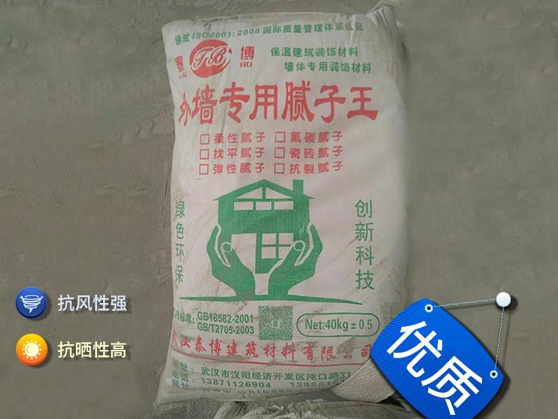外墻膩子粉非常重要的作用