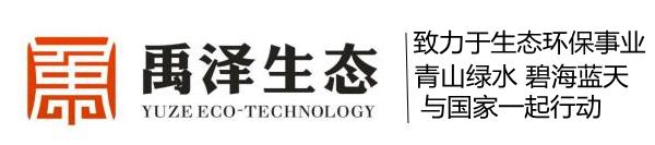 湖南新绿生态科技开发有限公司