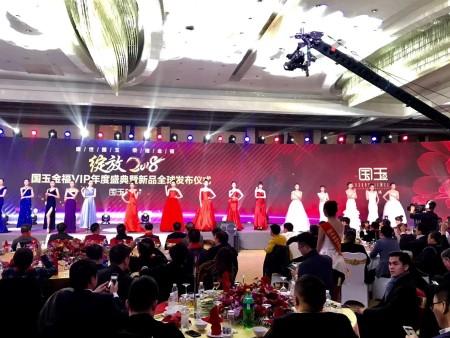北京活動策劃公司