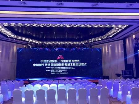 北京慶典演出