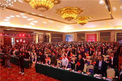 陕西印象信息技术有限公司董事长贠彦平应邀出席第六届《长安论坛》暨2019中国·西部中小企业家年会