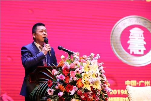 贠彦平主持2019西安市永寿商会年会