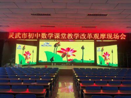 银川电子屏-LED电子屏厂家-恭喜新百丰科技合作灵武市第四中学LED屏项目