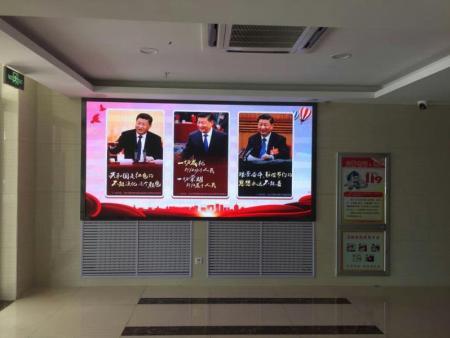 银川LED显示屏厂家,宁夏新百丰——信访局五楼会议室P1.83LED显示屏项目顺利竣工