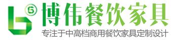 足彩app下载-手机版官网