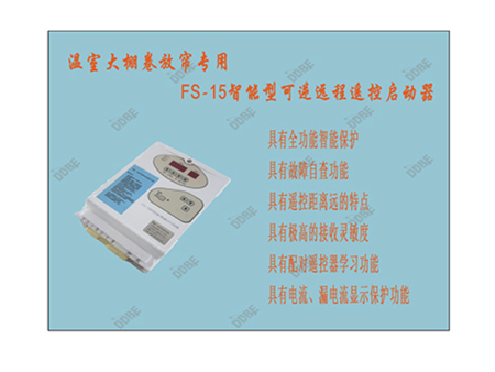 為什麼數字電機保護器需要搭配接觸器使用?