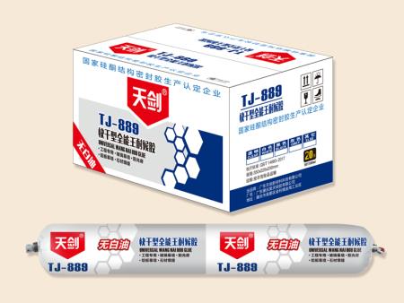 硅酮結構膠