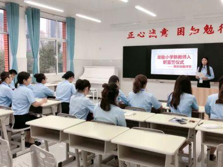 感恩教师节 龙骏小学的第一个教师节