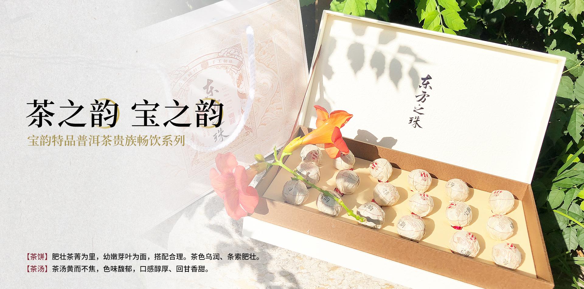 宝韵酒庄招商,宝韵红酒加盟,马顿红酒代理,宝韵茶庄招商加盟