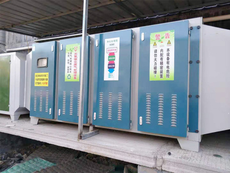工业有机废气处理设备的性能特点