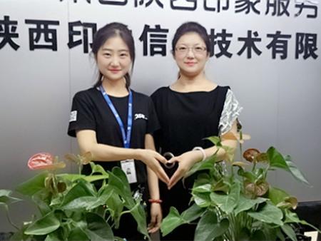 陕西省企业文化建设协会官方网站正式上线