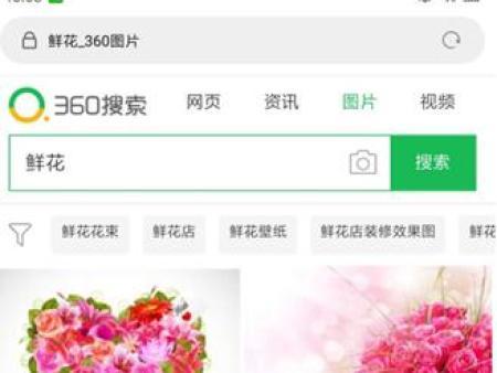 """宿迁360开户君: 360精细化营销""""三步曲"""""""