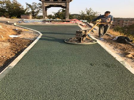 鞍山信源集团•春风里项目:山体透水混凝土艺术地坪
