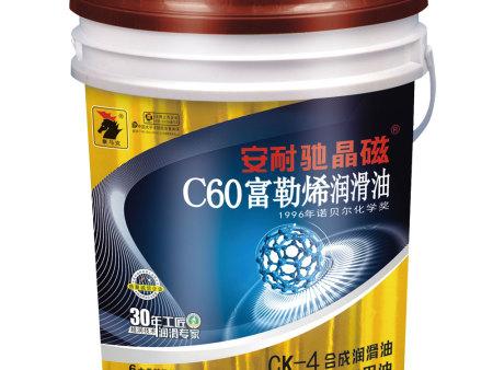 """山東青州""""豪馬克潤滑油生產廠家"""":以過硬質量求發展"""