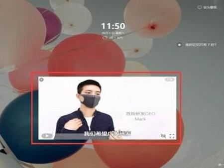宿迁360开户:360安全卫士健康助手屏保界面视频
