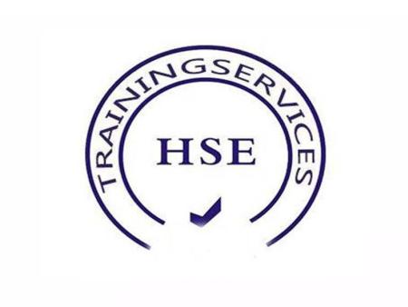 什么是沈阳HSE认证?管理体系核心是什么?