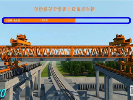 湖南怀化工程动画制作公司