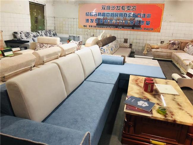 张家口沙发厂家分享各种沙发的保养窍门
