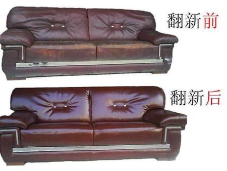 沙发上有油渍怎么办?