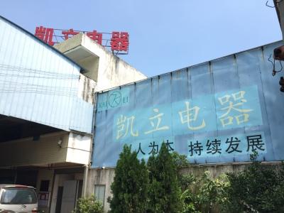 同步電機|永磁同步電機|同步電機-肇慶市凱立電器有限公司