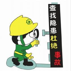 電動吊籃使用的環境安全規則